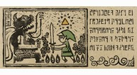 Zelda windwakerhd a 146