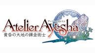 Ayesha logo