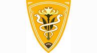 Ff14_emblem3
