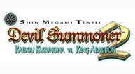 Devilsummoner2 logo