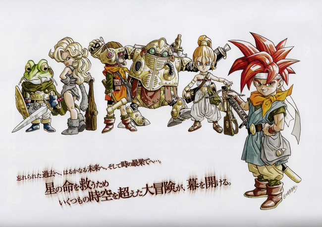 chrono_trigger_art1.jpg