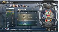 The legend of heroes sen no kiseki 2013 07 08 13 031