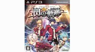 The legend of heroes sen no kiseki 2013 07 08 13 037