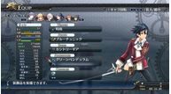 The legend of heroes sen no kiseki 2013 07 08 13 036