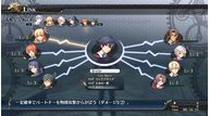 The legend of heroes sen no kiseki 2013 07 08 13 033