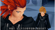 Kingdom hearts hd 358 screen 9