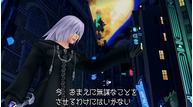Kingdom hearts hd 358 screen 18