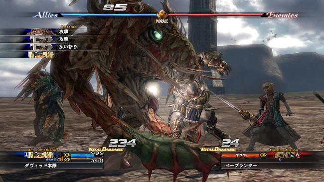 tlr_battle_boss.jpg
