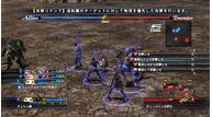 Battle ss011