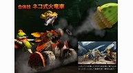 Monster hunter 4 2013 01 09 13 004
