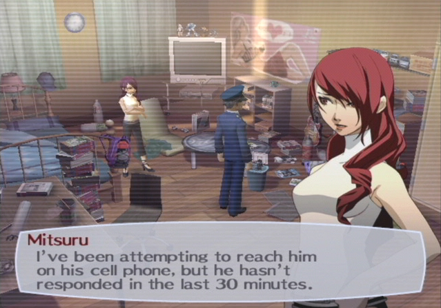 Shin Megami Tensei: Persona 3 FES | RPG Site