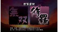 Oboro muramasa 2012 10 01 12 003