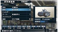 V2 screen3