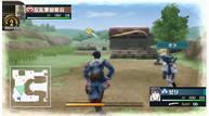 V2 screen5