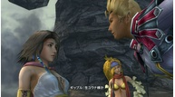 Ffx2 hd screen 06