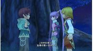 Tales of graces 104