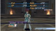 Tales of graces 153