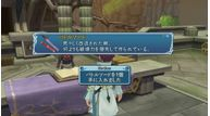 Tales of graces 155