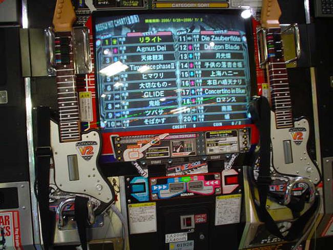 Japanese Arcades | RPG Site