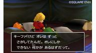 Dragon quest vii warriors of eden 2012 11 14 12 017