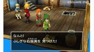 Dragon quest vii warriors of eden 2012 11 28 12 007