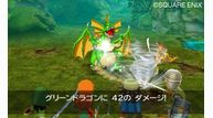 Dragon quest vii warriors of eden 2012 11 28 12 022