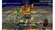 Dragon quest vii warriors of eden 2012 12 05 12 012