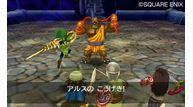 Dragon-quest-vii-warriors-of-eden_2012_12-05-12_012
