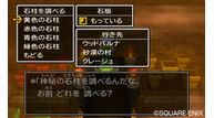 Dragon quest vii warriors of eden 2012 11 28 12 008