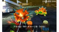 Dragon quest vii warriors of eden 2012 12 05 12 006
