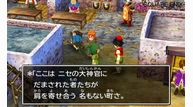 Dragon quest vii warriors of eden 2012 11 28 12 005