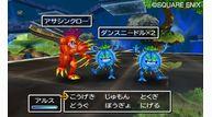 Dragon-quest-vii-warriors-of-eden_2012_11-14-12_012