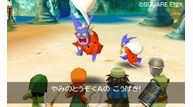 Dragon quest vii warriors of eden 2012 11 14 12 013