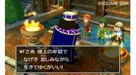 Dragon quest vii warriors of eden 2012 11 28 12 015