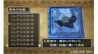 Dragon quest vii warriors of eden 2012 11 28 12 010