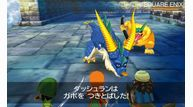 Dragon quest vii warriors of eden 2012 11 28 12 024