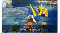 Dragon-quest-vii-warriors-of-eden_2012_11-28-12_024
