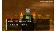 Dragon quest vii warriors of eden 2012 11 28 12 009