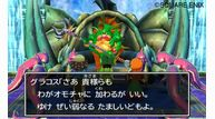 Dragon quest vii warriors of eden 2012 11 14 12 015
