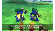 Dragon quest vii warriors of eden 2012 11 28 12 003