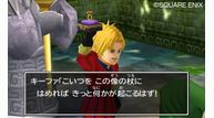 Dragon quest vii warriors of eden 2012 11 14 12 004