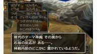Dragon-quest-vii-warriors-of-eden_2012_11-14-12_024