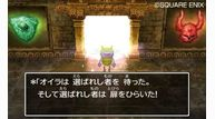 Dragon quest vii warriors of eden 2012 11 14 12 008