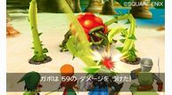 Dragon quest vii warriors of eden 2012 12 05 12 010