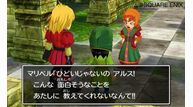 Dragon quest vii warriors of eden 2012 11 14 12 018