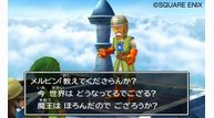 Dragon quest vii warriors of eden 2012 11 14 12 014