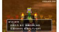 Dragon quest vii warriors of eden 2012 11 14 12 023