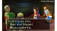 Dragon quest vii warriors of eden 2012 11 28 12 023