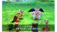 Dragon quest vii warriors of eden 2012 11 28 12 004