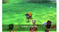 Dragon quest vii warriors of eden 2012 12 05 12 007